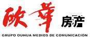 欧华房产 Logo